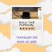 Podcast La tête dans les nuages épisode 2
